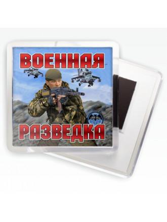 Магнитик Военная Разведка Разведчик
