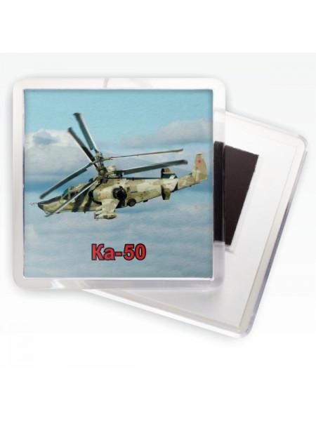 Магнитик ВВС КА-50