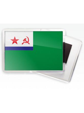 Магнитик Морчасть СССР