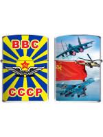 Зажигалка Бензиновая ВВС СССР