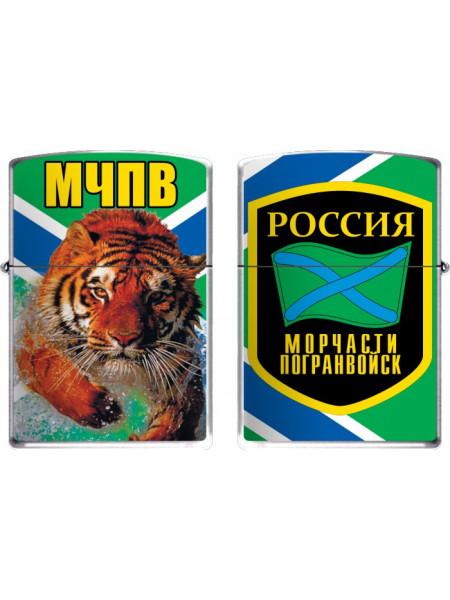 Зажигалка Бензиновая МЧПВ РФ