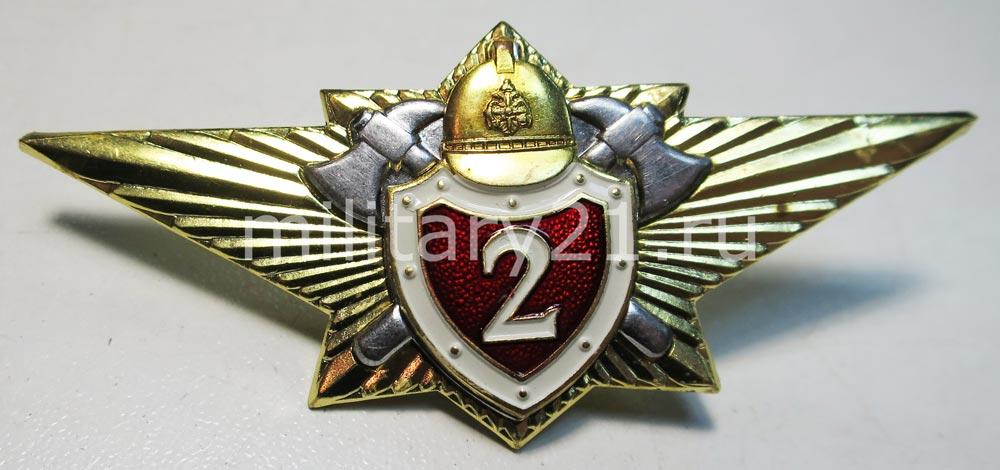 mchs-oficerskii-2-klass.jpg