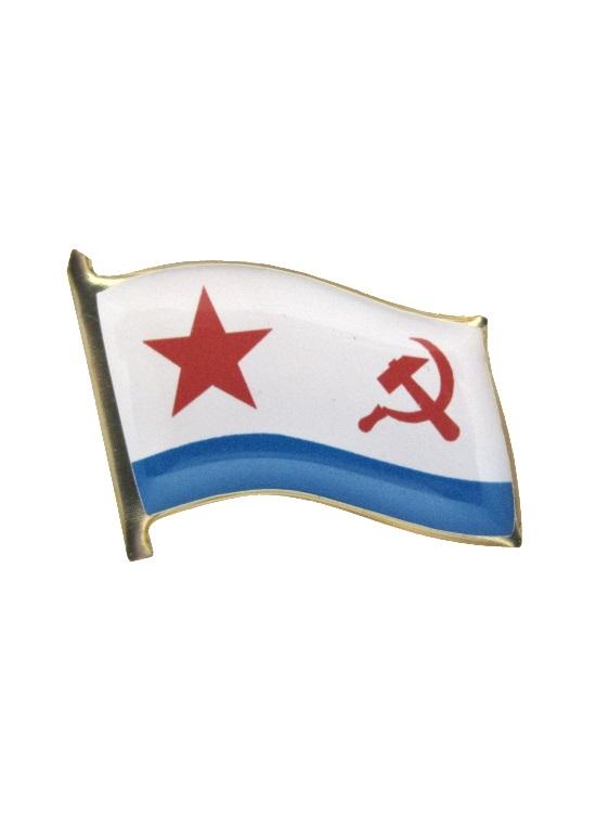 Флаги вмф ссср картинки